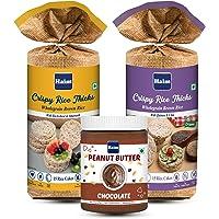 HAIM Organic Brown Rice Cakes Combo ( Buckwheat & Amaranth ) , ( Quinoa and Chia Seeds ) & ( Chocolate Peanut Butter…
