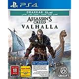 Assassin's Creed Valhalla Drakkar Editon (PS4)