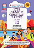 Oswaal ICSE Sample Question Papers Class 10 Physics Book (For March 2020 Exam)