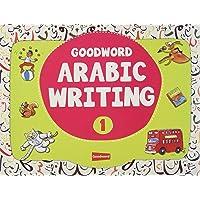 Goodword Arabic Writing Book 1
