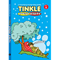 TINKLE DOUBLE DIGEST 8