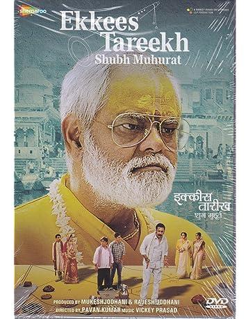 Hindi Movies & TV Shows: Buy Hindi Movies & TV Shows Online