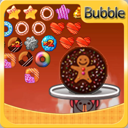 bubble-cookie-no-pay