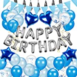 Birthday Balloons Set - Party Balloons Decorations for Birthday, Weddings, Party Decorations, Birthday Party Supplies
