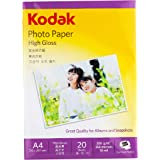 Kodak 200 GSM A4 210x297mm Photo Paper High Glossy.