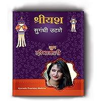 SHREEYASH Ayurvedic Sugandhi Utane/Ubtan 25Gm (Pack Of 2)