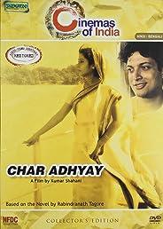 Char Adhyay (Collectors Edition)