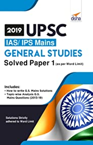 2019 UPSC IAS/ IPS MAINS General Studies Solved Paper 1 (as per  Word Limit)