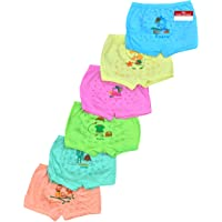 Pride Apparel Baby,Boy & Girl Briefs | Comfortable Multicolor Brief Combo for Boys, Girls(Pack of 6) (3 Months - 9 Years)
