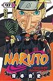 Naruto, tome 41
