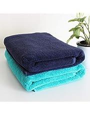 Heelium Bamboo Bath & Swim Towel, Ultra Soft, Super Absorbent, Antibacterial, 600 GSM, 55 inch x 27 inch, Pack of 2