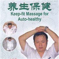 Chinese Keep-fit Massage Video App