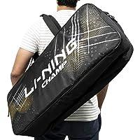 Li-Ning ABDP-374 Champ 6 in 1 Badminton Kitbag - with Additional Shoe Bag