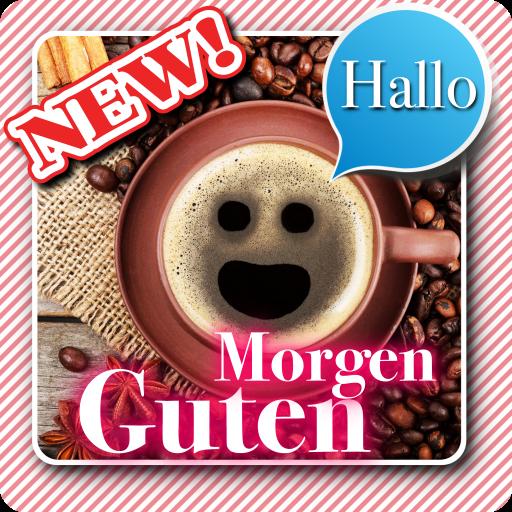 Good Morning Guten Morgenamazoncoukmobile Apps