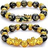 2 Bracciali di Feng Shui di Perline di 12 mm Bracciale Cinese con Perlina Amuleto Nera Intagliata a Mano per Ricchezza e Fort