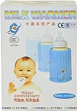 Gehongelectric Milk Warmer (Blue)