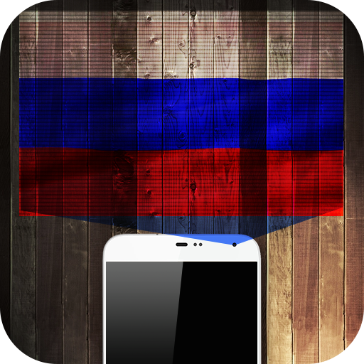 Hologram Russian Flag