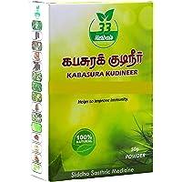 33 Herbals Kabasura Kudineer Powder