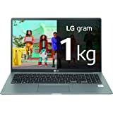 "LG gram 15Z95N-G-AA78B - Portátil Ultraligero de 15"" FHD IPS (1kg, autonomía 18.5 h, Intel i7 11ª Gen., Iris Xe Graphics, 16G"
