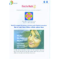 Maths Online Practice Game for Children class 1st to 8th makes them Brilliant Increase IQ and Prepare for Competition Exams