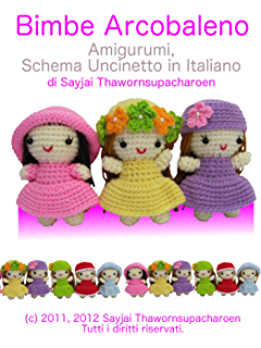 Polipetti all'uncinetto amigurumi - Animali all'uncinetto ... | 320x240