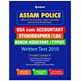 ASSAM Police UDA Cum Accountant Stenographer /LDA Bench Assistant /Typist 2019