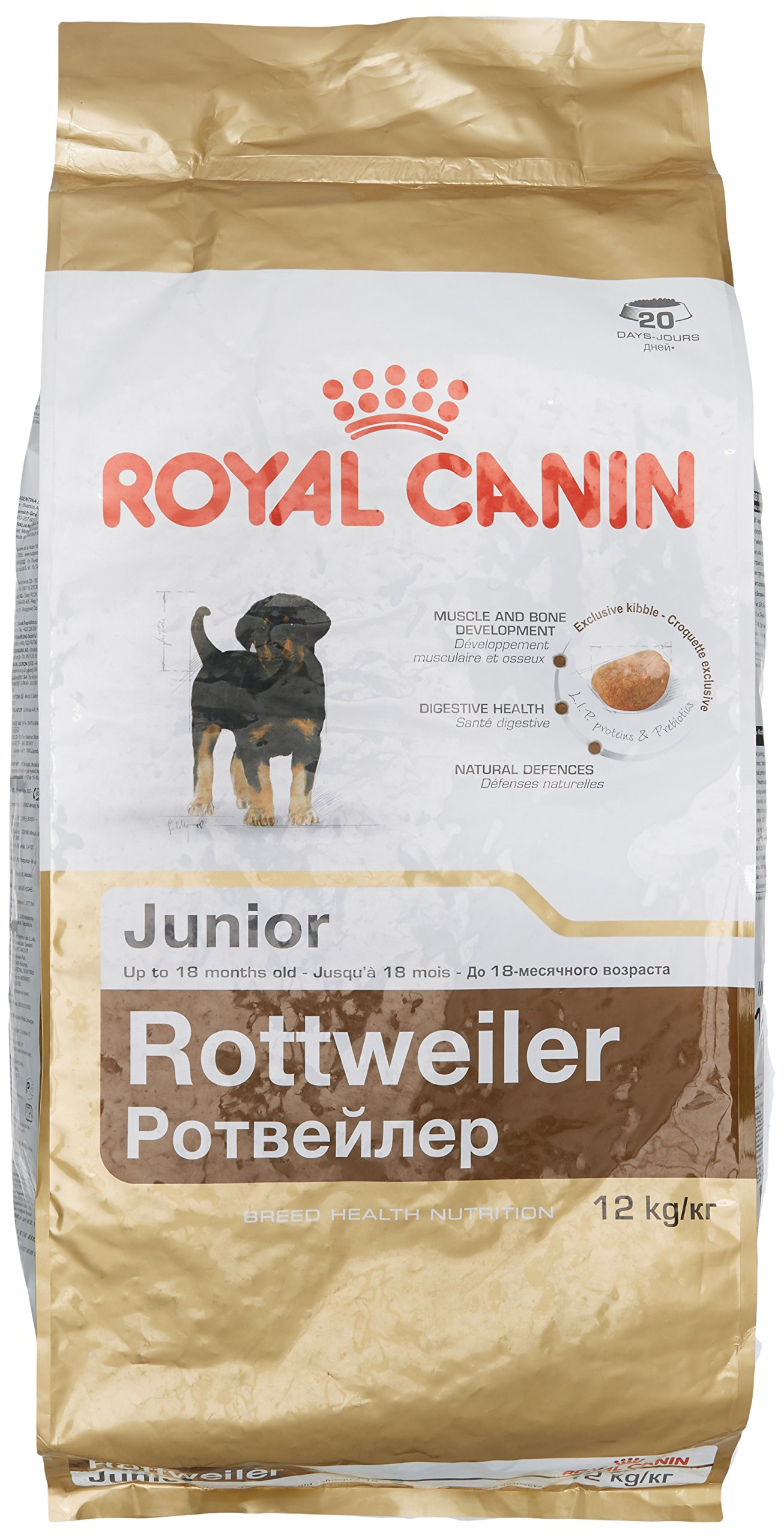 Royal Canin Dog Food Rottweiler Junior 12kg