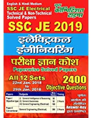 SSC Books : Buy SSC Exam Books Online at Best Prices in