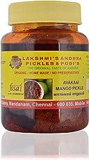 Lakshmi'S Gongura Andhra Pickles&Podis. Mango Pickle (Avakai) 500 Gms