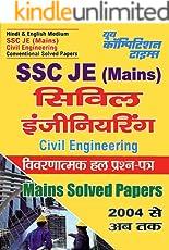 SSC JE MAINS CIVIL ENGINEERING: HINDI BOOK (20180730 136)