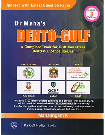 Dentistry Textbooks Online in India : Buy Textbooks on