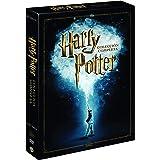Pack Harry Potter. Colección Completa