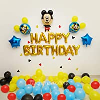 CherishX.COM Natural Rubber Mickey Mouse Theme Birthday Decoration Items, Multicolour, Pack Of 48