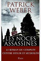 Les noces assassines Format Kindle