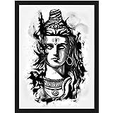 svp Synthetic Lord Adiyogi Shiva Art Painting Photo Frame for Wall Decoration (Multicolor, 6x9)