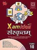 Xam Idea Sanskrit Class 10 CBSE (2020-21) Examination