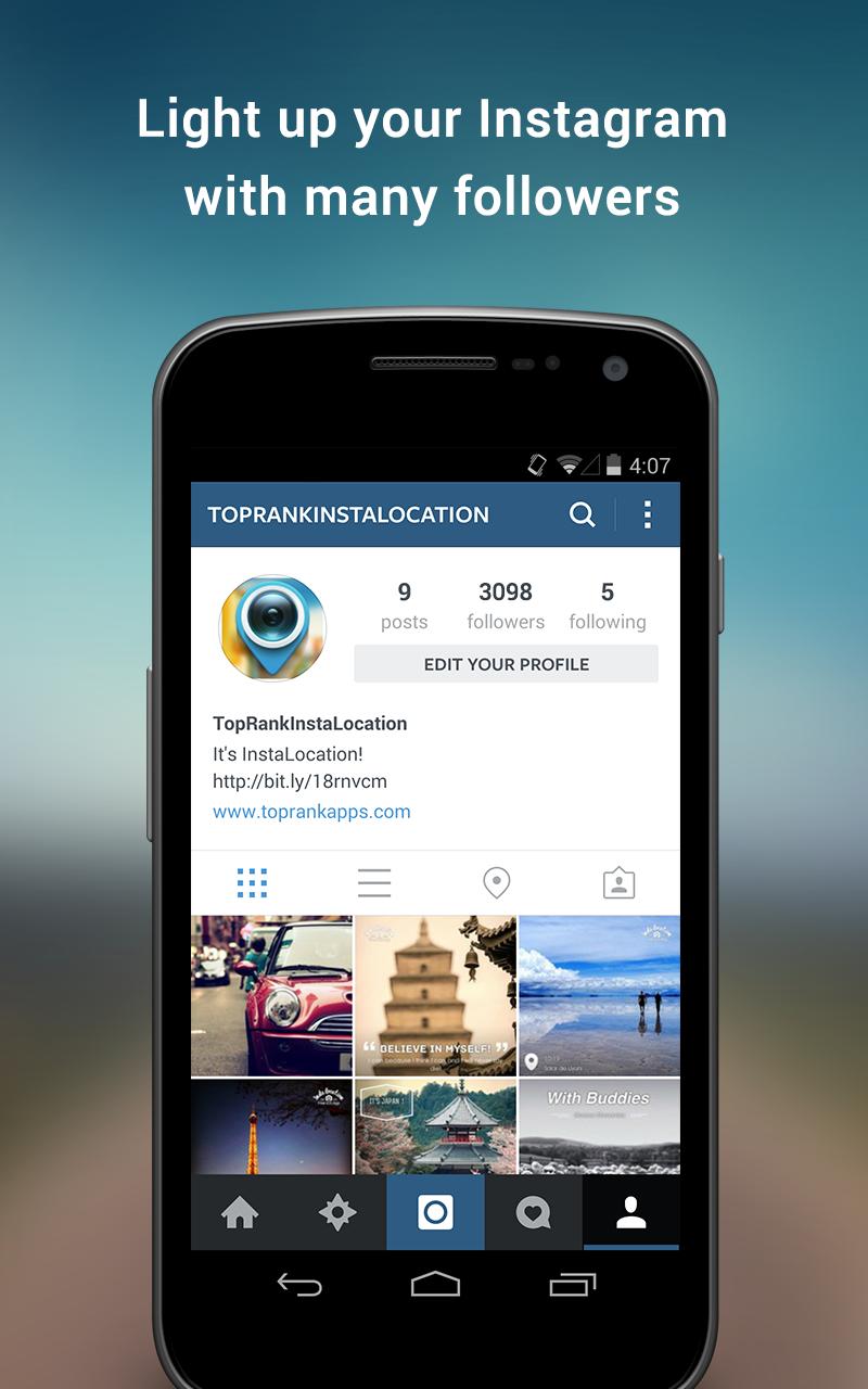 برنامج زيادة متابعين انستاجرام FollowBoost