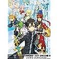 Sword Art Online II - Box #02 (Eps 15-24)