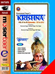 Krishna Set 3 (Volume 31 to 55)