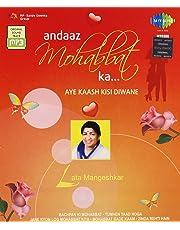 Andaaz Mohabbat Ka: Aye Kaash Kisi Diwane (Lata Mangeshkar)