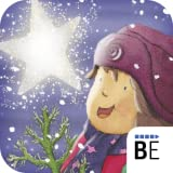 Laura's Christmas Star - The interactive picture book for children by Klaus Baumgart