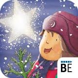 Lauras Weihnachtsstern – die interaktive Bildergeschichte für Kinder von Klaus Baumgart