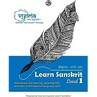 Learn Sanskrit - Level 1