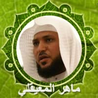 Audio Holy Quran By Maher Al Mueaqly