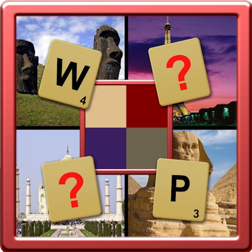 Welt Sicher (Welcher Ort in der Welt? -Besichtigung-Wort-Quiz-Spiel)