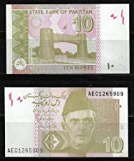 Flag Tower Jinnah Pakistan 10 Rs UNC Note for Collection Purpose only