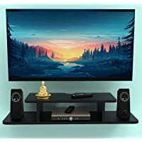 FABULO Wooden Floating TV Entertainment Unit - Wall Mounted Stand for Set Top Box, Wall Hanging Storage Shelf/Cabinet…