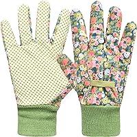 Gardening Gloves for Women 2 Pairs, Ladies Gardening Gloves Comfortable Breathable Non-Slip Flexible,Garden working…