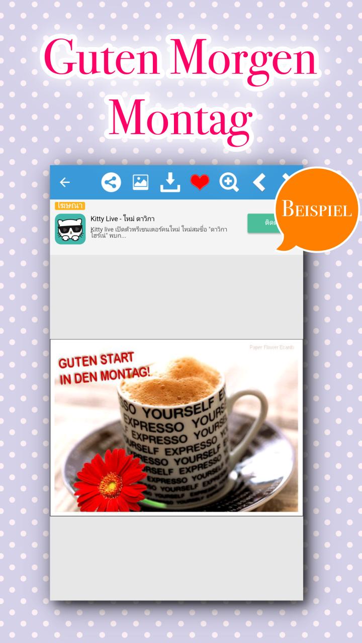 Guten Morgen 7days Amazonde Apps Für Android