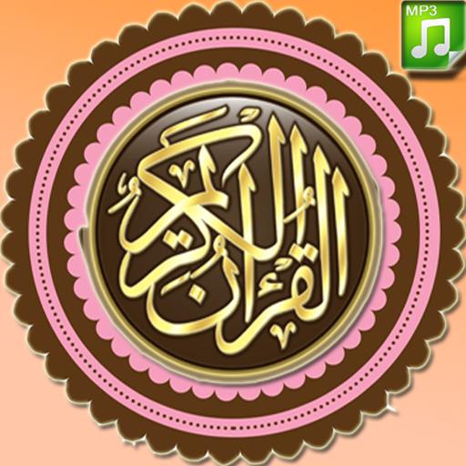 Corano 120 voci: Al quran audio